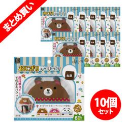 【お得なまとめ買い】deLijoy おにぎりデコパック 丸型(動物) 6枚入り × 10パック / Rice Ball Wrappers- Round (Animals) 6sheets x10pack