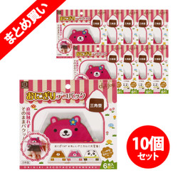 【お得なまとめ買い】deLijoy おにぎりデコパック 三角型 6枚入り × 10パック / Rice Ball Wrappers- Triangle {Animals) 6sheets x10pack