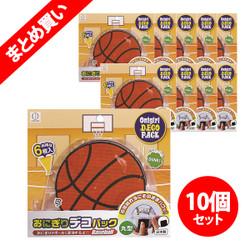 【お得なまとめ買い】おにぎりデコパック丸型(バスケットボール/ベースボール) 6枚入り × 10パック / Rice Ball Wrappers - Round (Baseball / Basketball) 6sheets x10pack