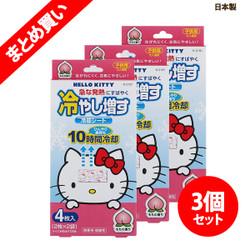 【お得なまとめ買い】ハローキティ 冷やし増す 冷却シート 子供用 4枚入り 3箱セット / Hello Kitty Cooling Gel Sheets (4 sheets) - Peach Scent x3box