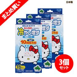 【お得なまとめ買い】ハローキティ 冷やし増す 冷却シート  子供・大人兼用 16枚入り 3箱セット / Hello Kitty Cooling Gel Sheets Mint 16sheets x3box