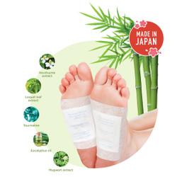 Jueki Detox Foot Pad with Natural Detoxifying Herbs