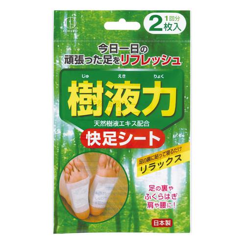 樹液力 快足シート 2枚入 / Foot Pads (1 Pair)