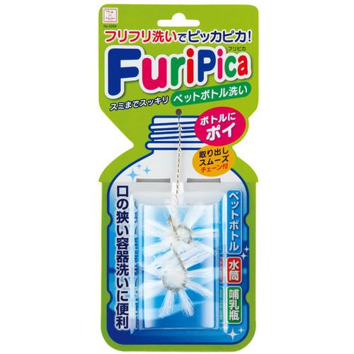 Furipica フリピカペットボトル洗い(大袋入) / Remote Scrubber for plastic bottle