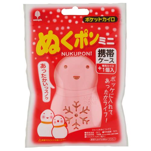 ぬくポンカイロケース(ピンク) / Toasty Hands Carry CasePink