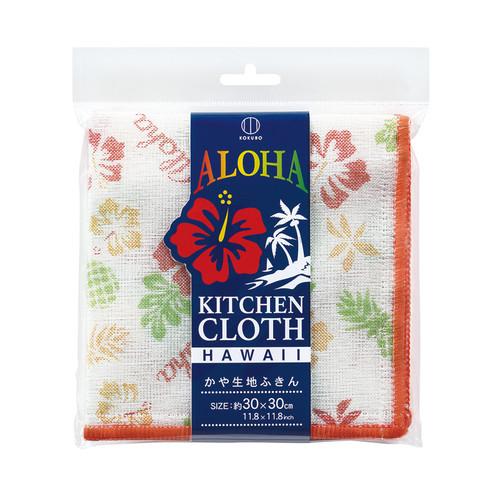 Hawaiian Kitchen Cloth
