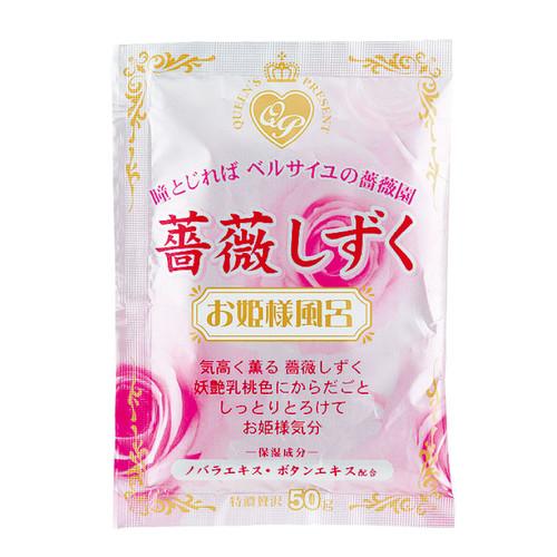 薔薇しずく お姫様風呂 (50g) / Princess Bathtime Rose Droplets