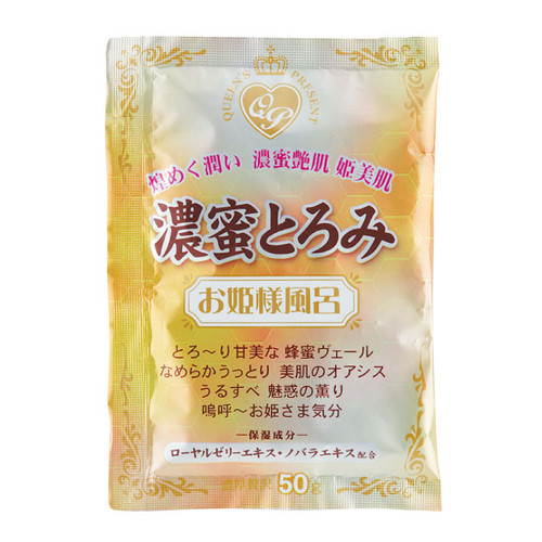 濃密とろみ お姫様風呂Princess Bathtime Smooth  and  Silky Honey