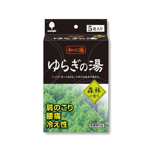 ゆらぎの湯 / YURAGI-NO-YU Bath Salt