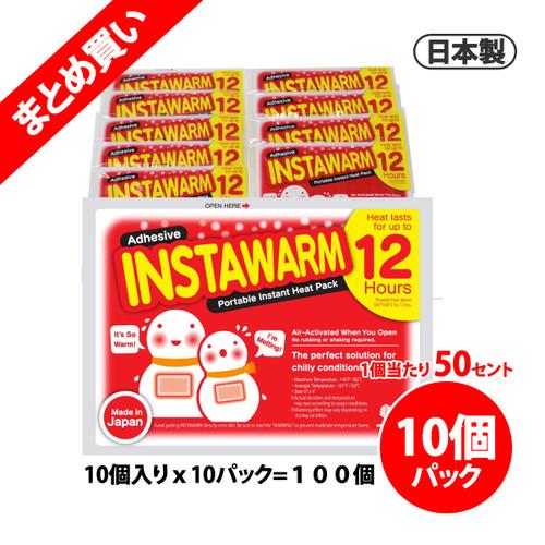 【お得なまとめ買い】貼るぬくポン Instawarm カイロ10個入(大) 10パック / Instawarm Adhesive Portable Heat pack 10pcs x10pack