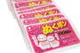 ぬくポン ぬくぬくカイロ10個入 / Nukupond Portable Heat Pack (10 packs)