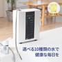 Ganso 家庭用電解整水器 日本製  自宅でお手軽に電解水素水