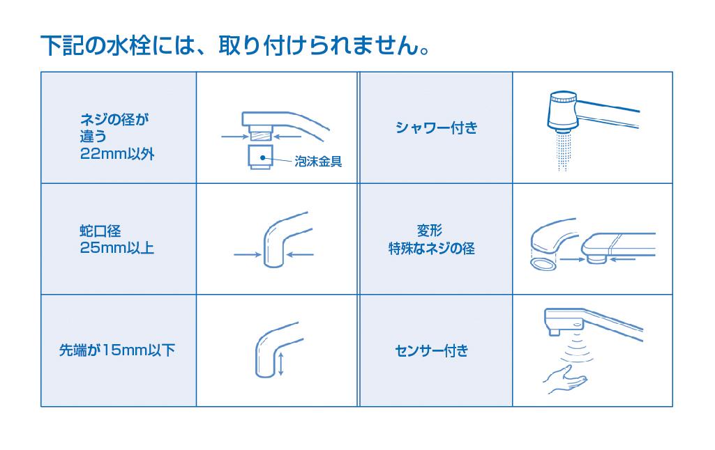 ganso-faucet-image.jpg