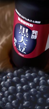 「麹発酵 黒大豆搾り」
