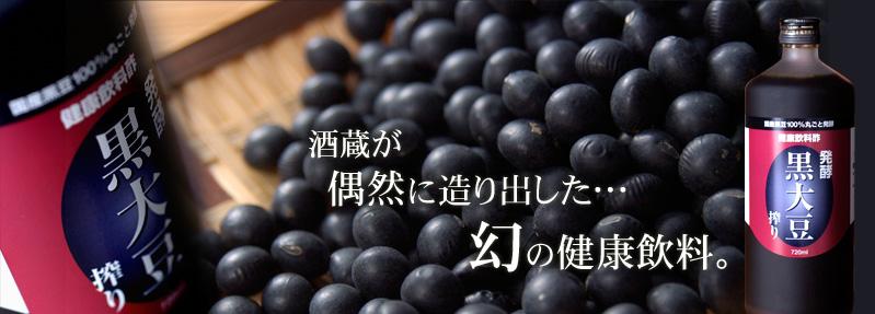 kurodaizu-header.jpg