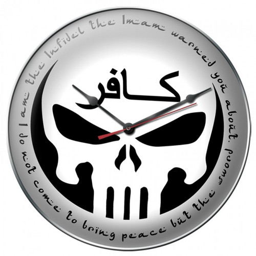 White Infidel Clock (14X14)