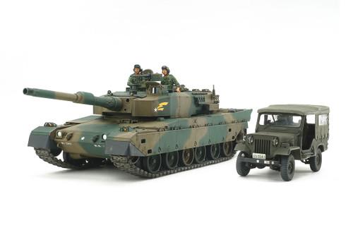 Tamiya 25186 JGSDF Type 90 Tank & Type 73 Light Truck LE 1/35