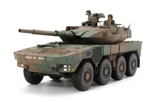 Tamiya 35361 1/35 JGSDF MCV Type 16