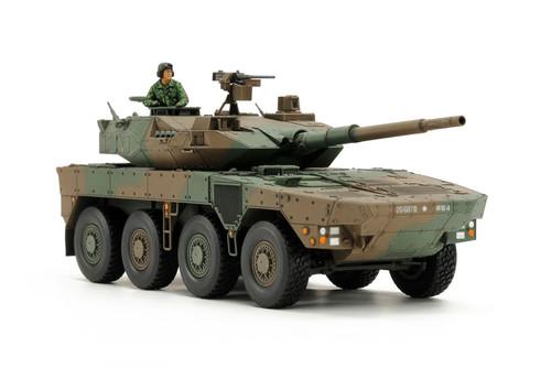 Tamiya 32596 1/48 JGSDF Type 16