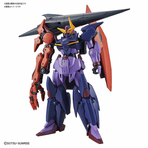 "Bandai 5058869 #15 Seltsam Arms ""Gundam Build Divers"", Bandai Spirits HGBD"