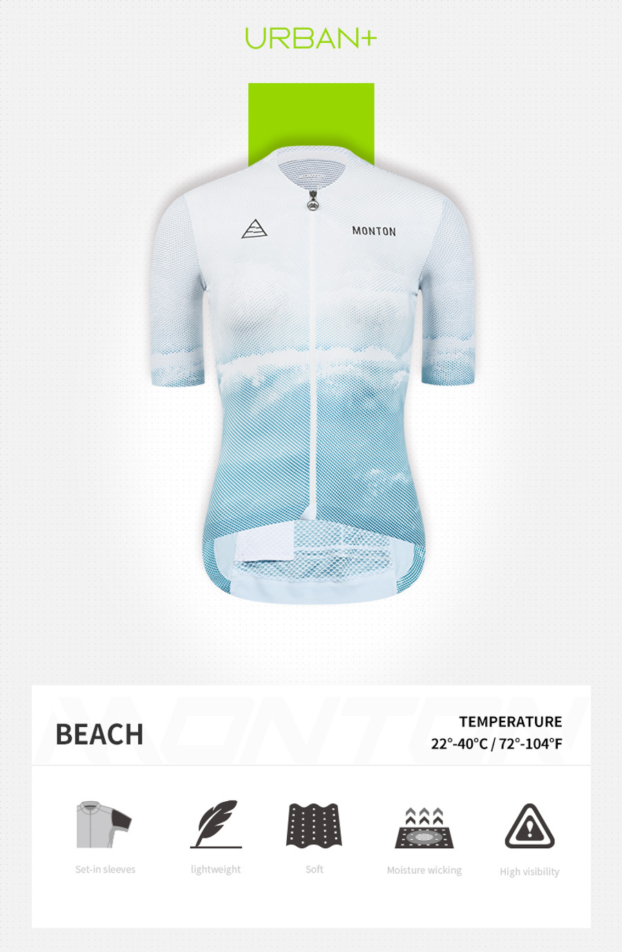 Women's Urban+ Beach Jersey