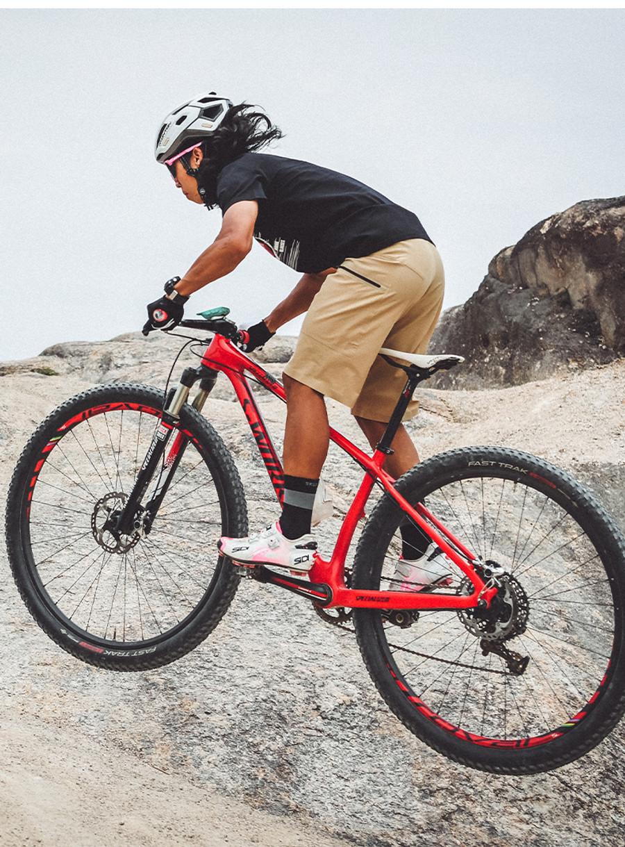 Men's Jantu MTB Trail and Gravel Shorts - khaki