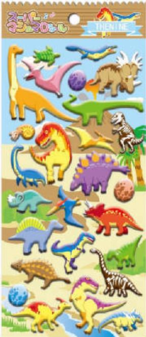 Puffy Dino Stickers