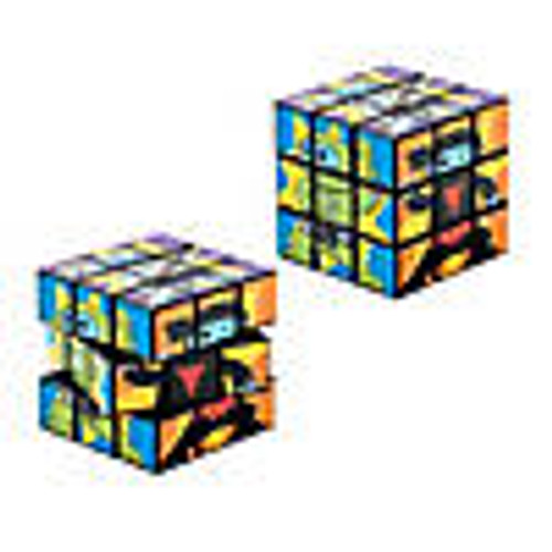 Ninja Mini Cube
