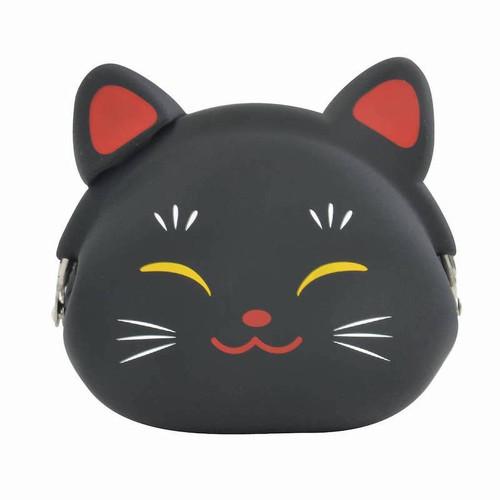 Black Cat Change Purse
