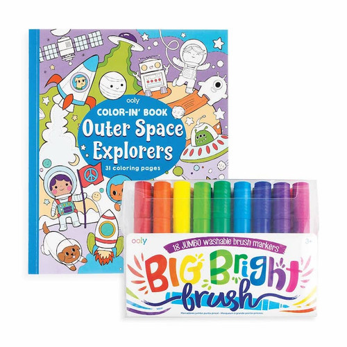 Big & Bright Outer Space Gift Pack