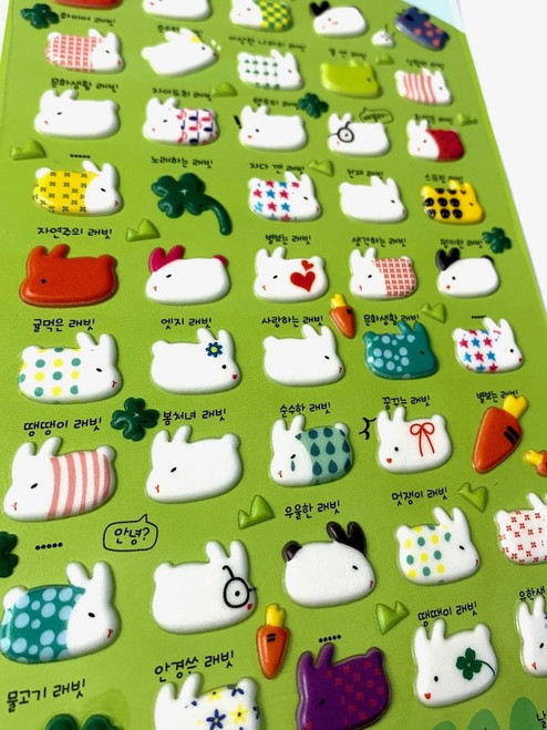 Puffy Bunny Stickers