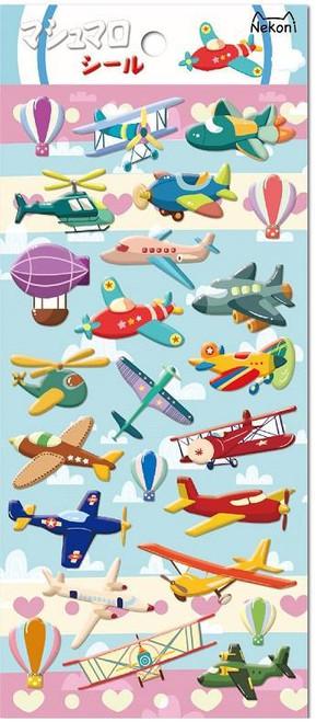 Puffy Airplane Sticker