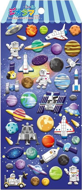 Puffy Space Stickers