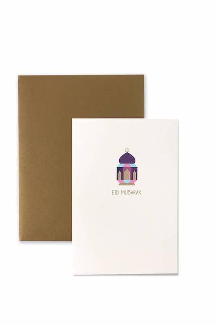 Lantern Eid Card