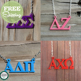 Greek Sorority Engraved Letters Floating Necklace - FREE Shipping