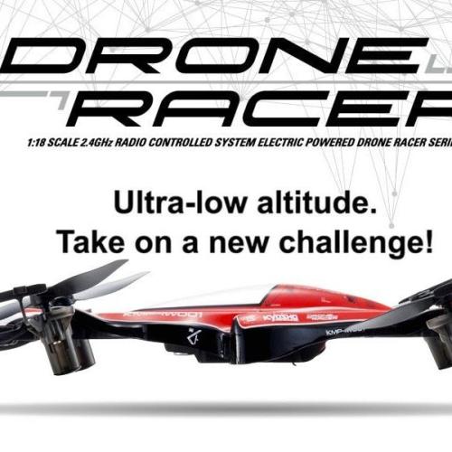 DRONE RACER G-ZERO Shining Red Readyset RTF 20571R