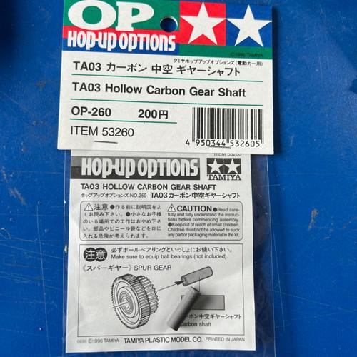 TA03 HOLLOW CARBON GEAR SHAFT