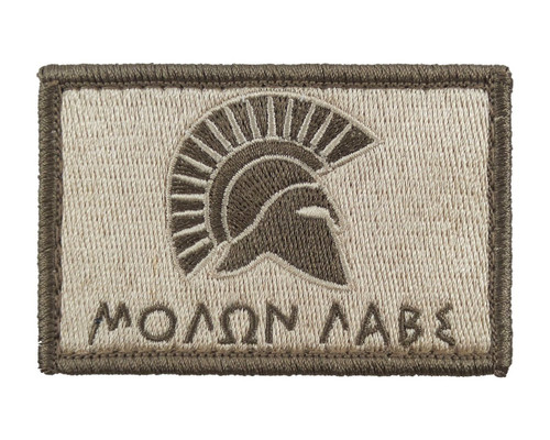Molon Labe Spartan Tactical Velcro Fully Embroidered Morale Tags Patch