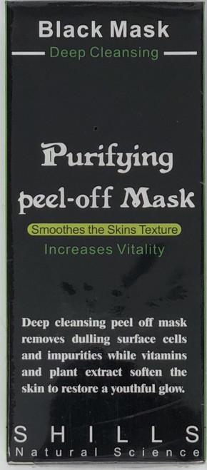 Black Mask - Purifying Peel-off Mask