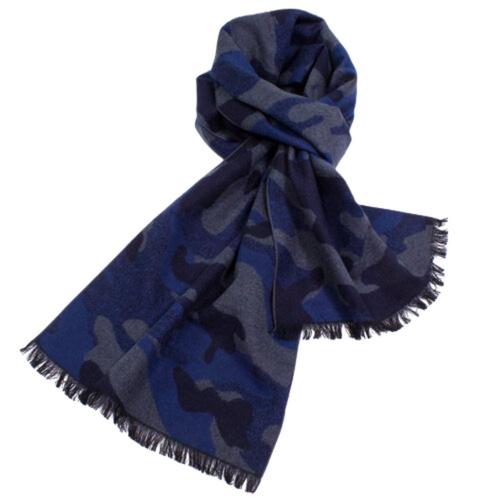 Brushed Silk Camouflage
