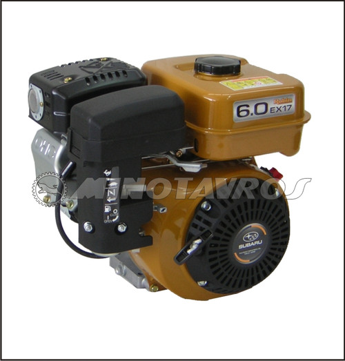 ROBIN EX 17 6HP