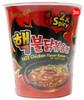 Samyang 2x Spicy Hot Chicken Ramen Cup 70g