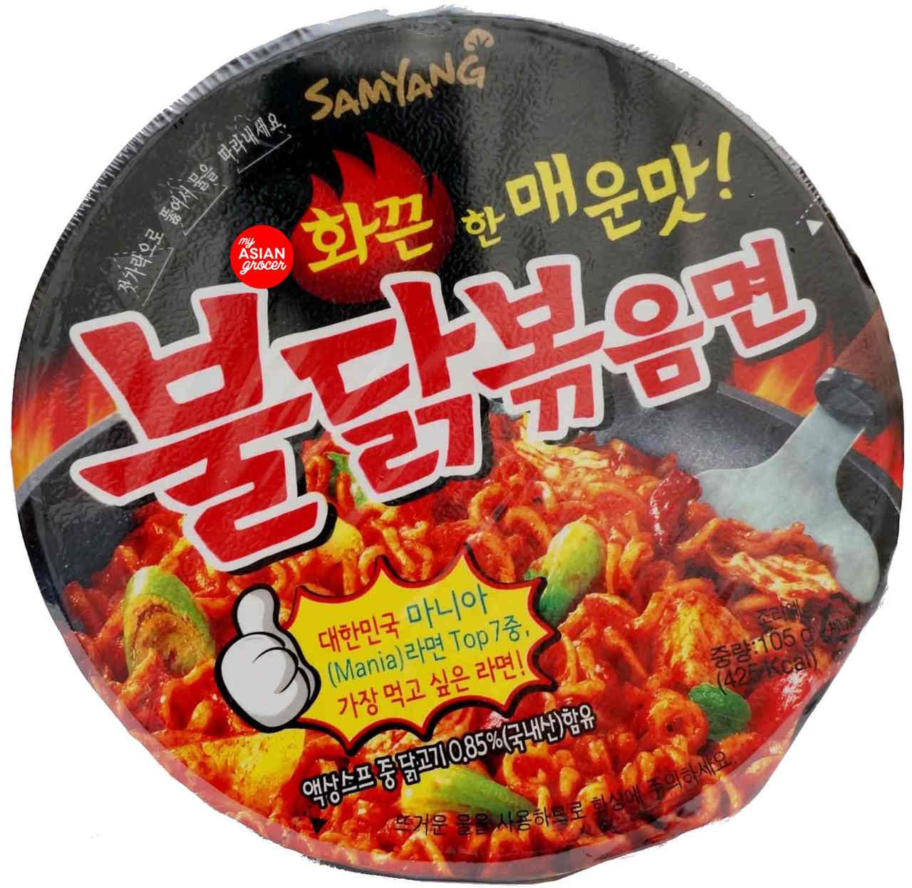 Samyang Spicy Chicken Ramen Cup 105g My Asian Grocer Nuclear 2x