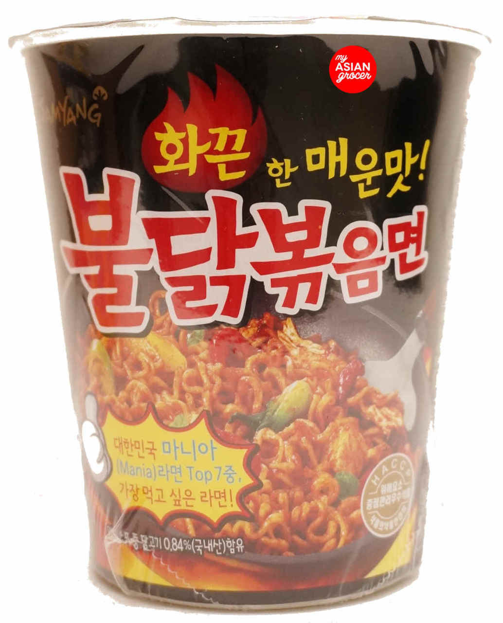 Samyang Spicy Chicken Ramen Cup 70g My Asian Grocer Nuclear 2x