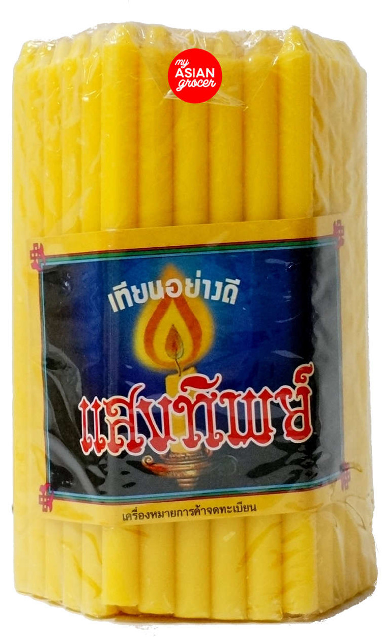 No.15 Yellow Candle 4.5 Inch x 51 Sticks