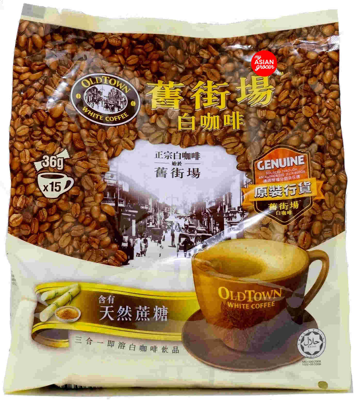 Old Town White Coffee with Natural Cane Sugar 36g x 15 Sticks