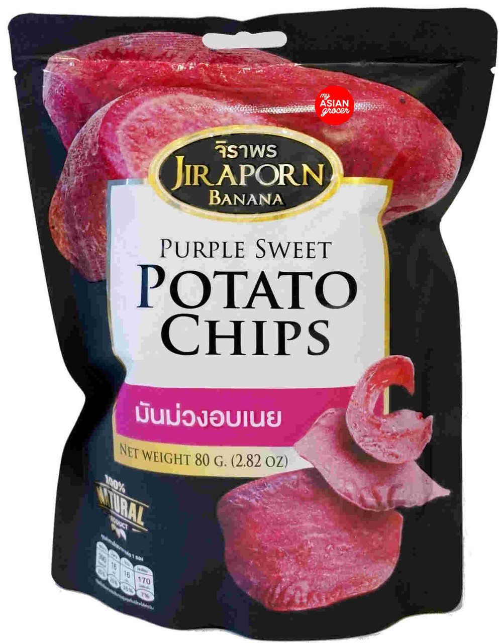 Jiraporn Purple Sweet Potato Chips 80g