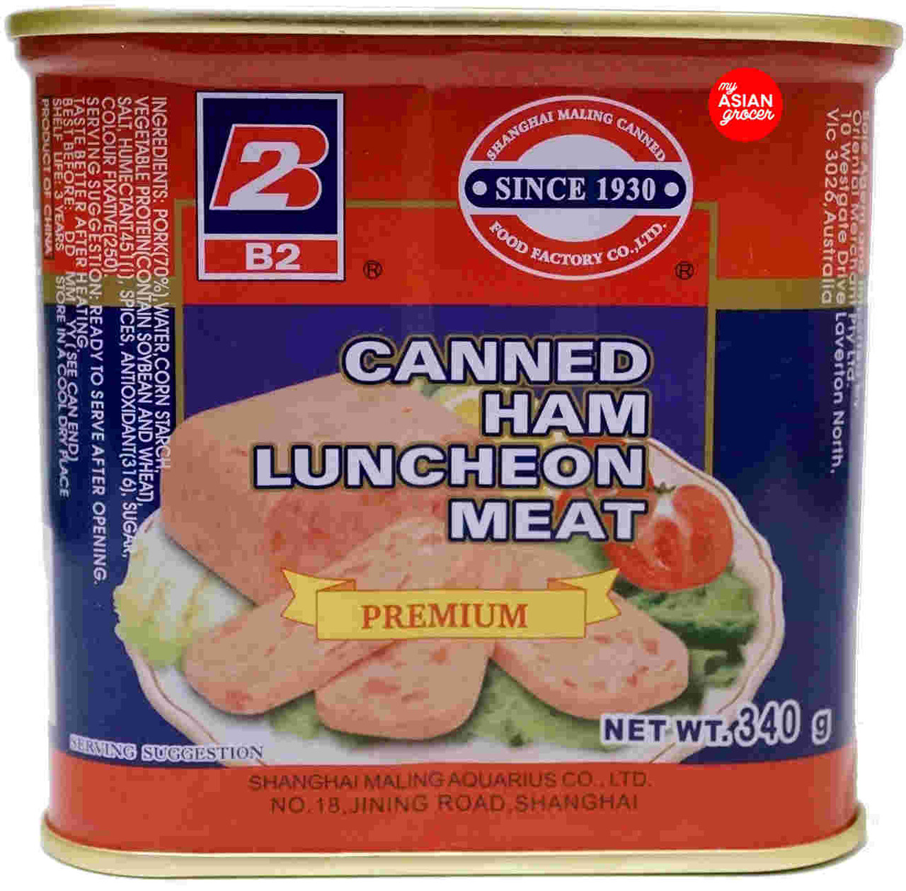 B2 Canned Ham Luncheon Meat Premium 340g