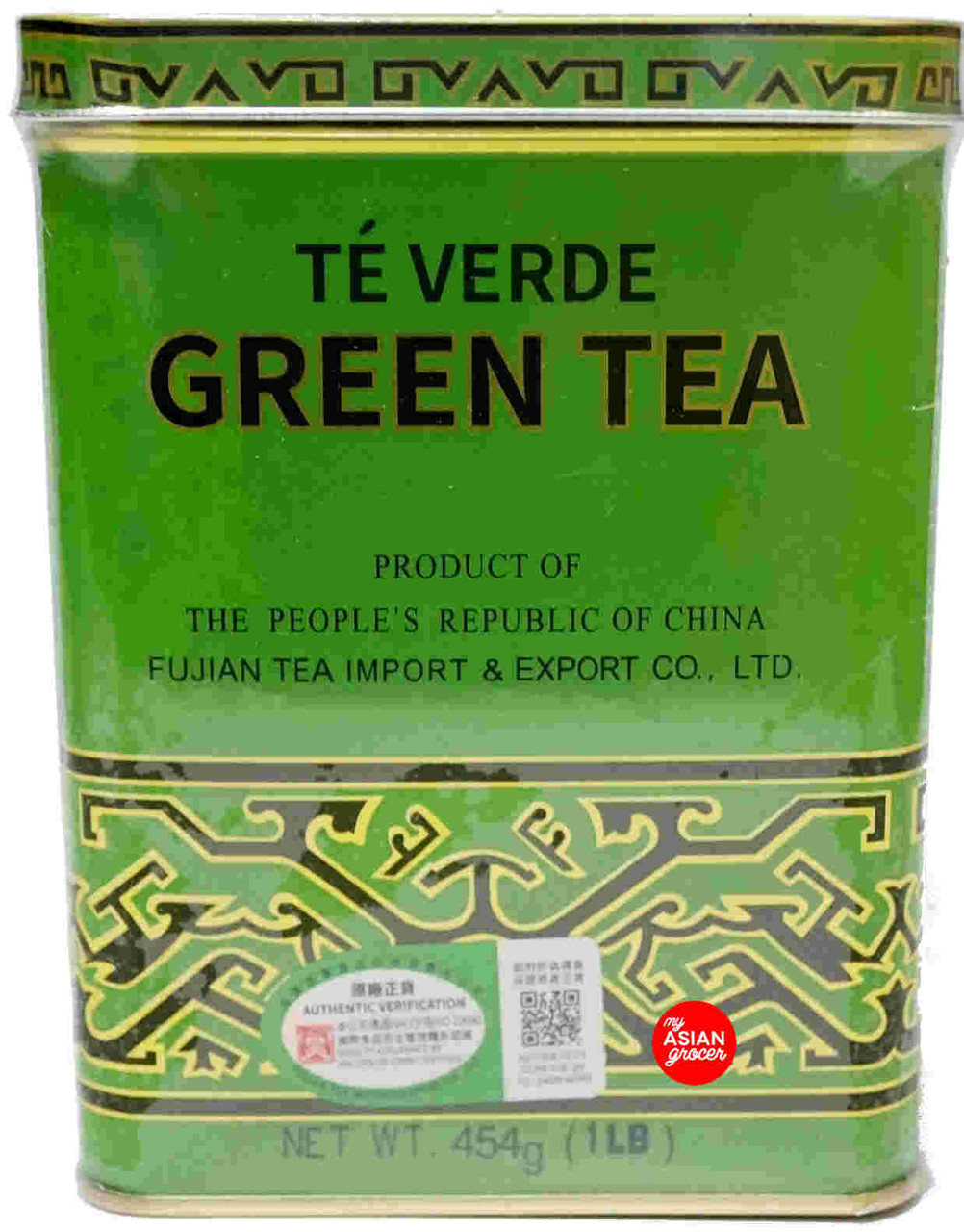 Sprouting Green Tea 454g