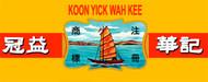 Koon Yick Wah Kee